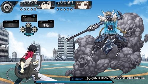 レイギガント戦闘1
