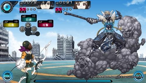 レイギガント戦闘2