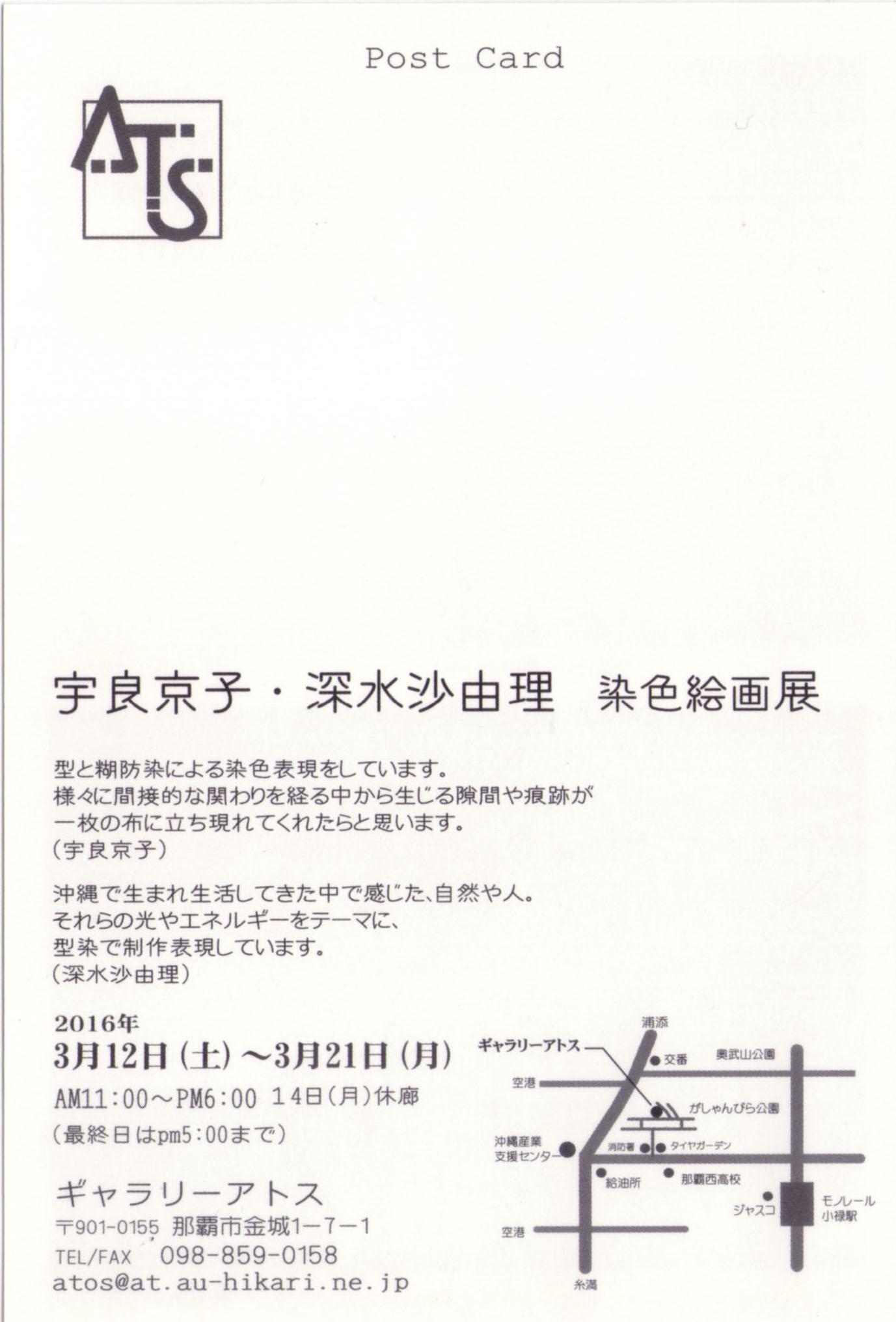 tenjikai02.jpg