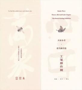 2015大家小書展01