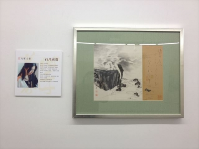 2015大家小書展09