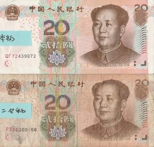 中国20元札