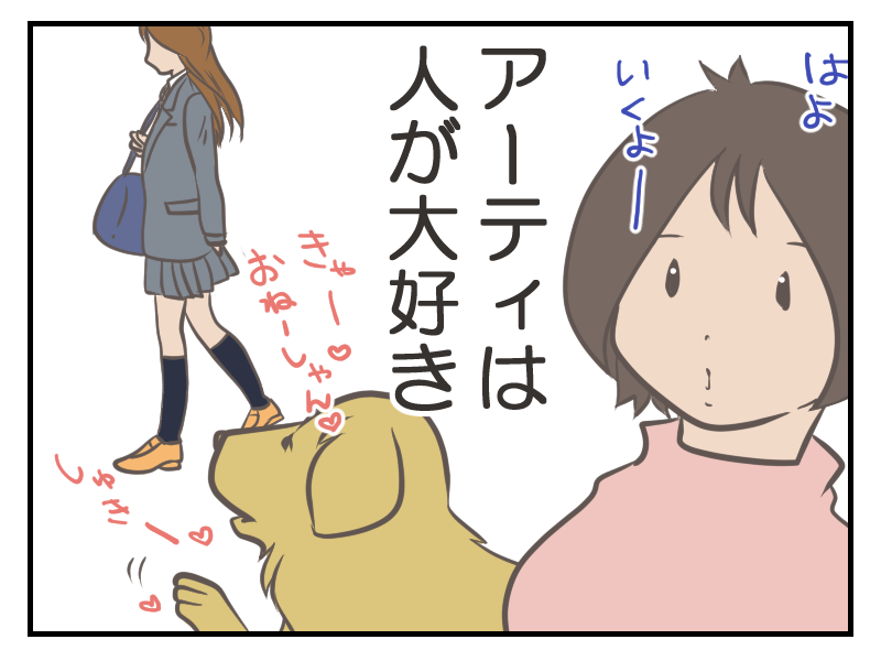 20160222-1.png