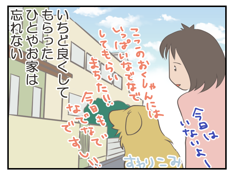 20160222-2.png