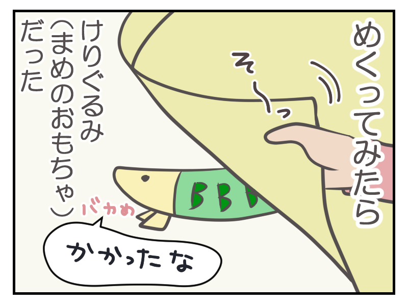 20160223-2.png