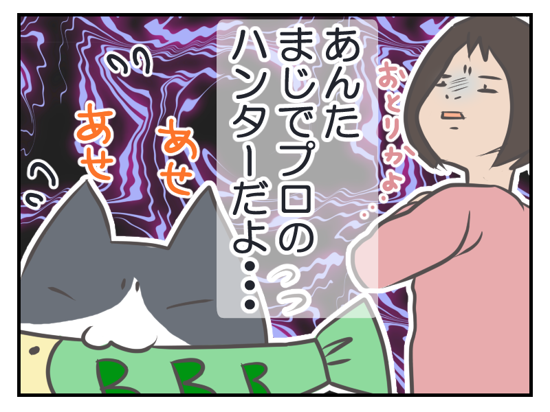 20160223-4.png
