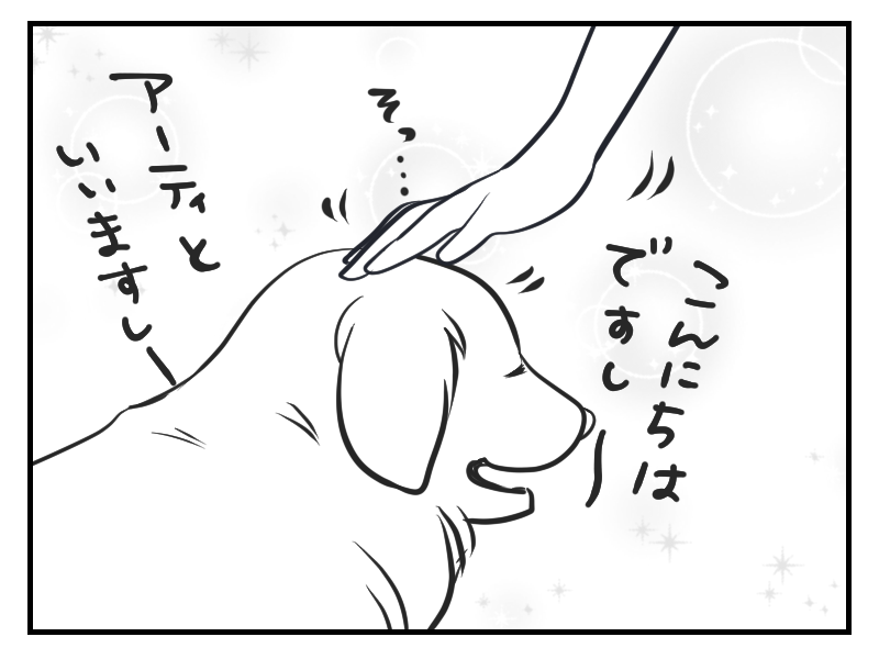 20160224-1.png