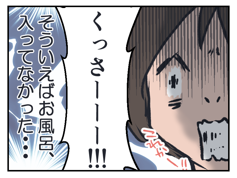 20160227-6.png
