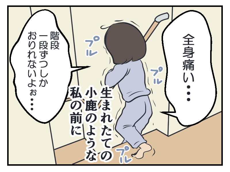 20160229-2.png