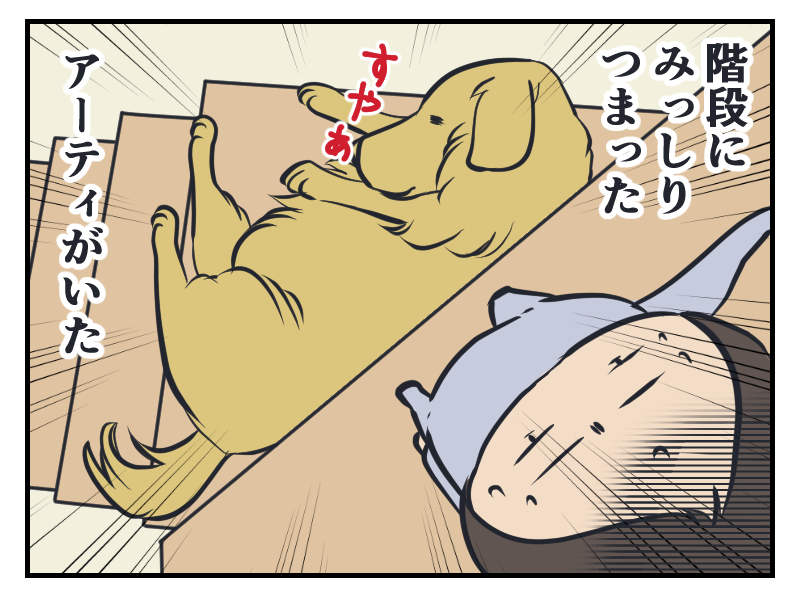 20160229-3.png
