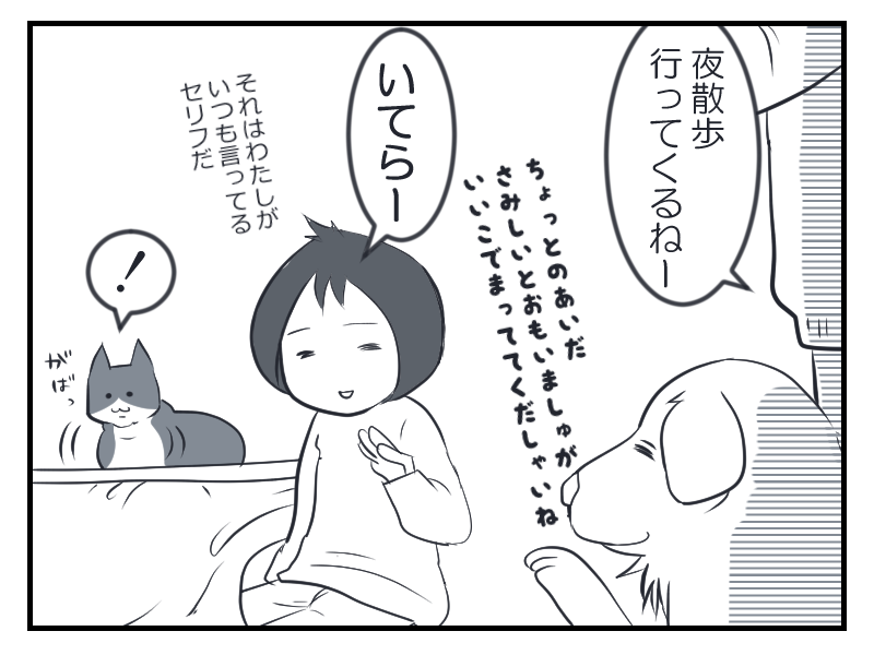 20160301-1.png