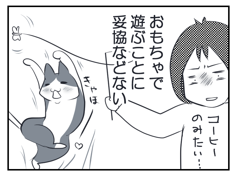 20160301-4.png