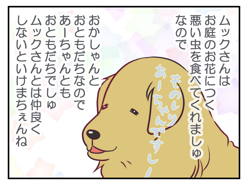 20160303-3.png