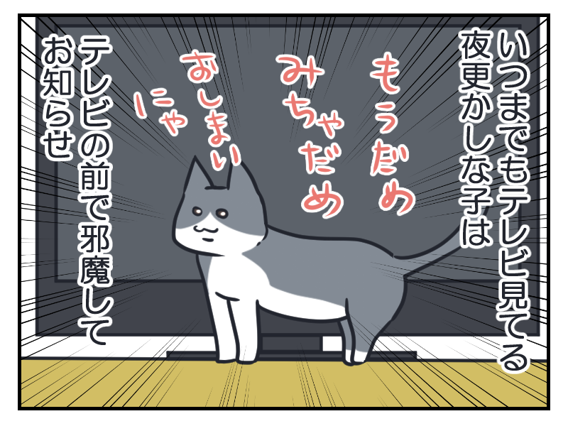 20160305-3.png