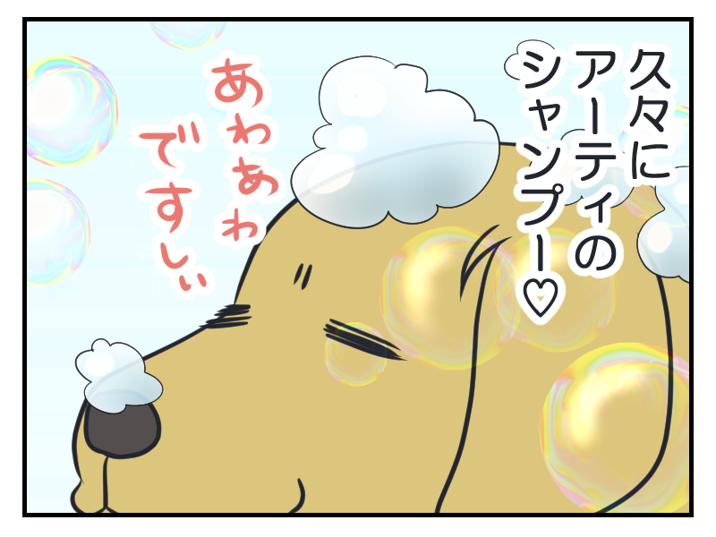 20160306-1.png