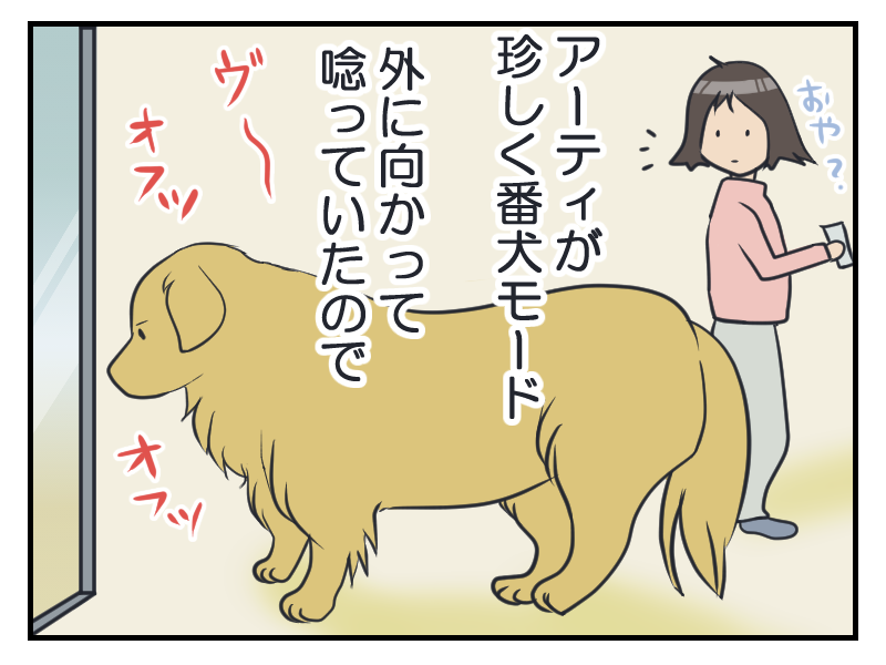 20160308-2.png