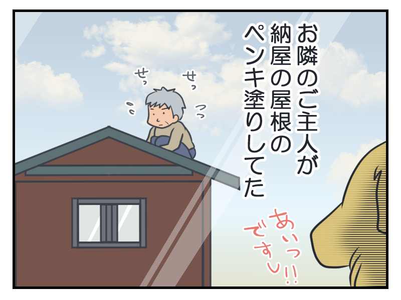 20160308-4.png