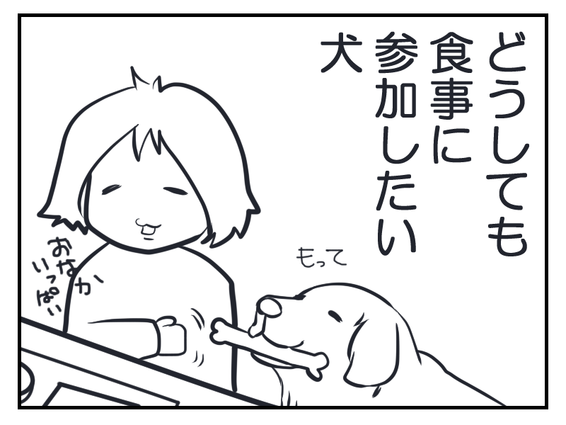 20160309-4.png