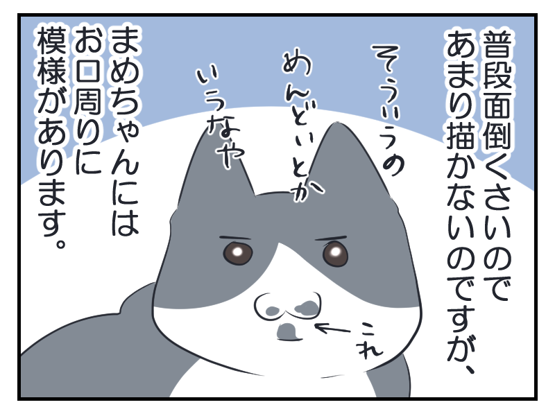 20160310-1.png