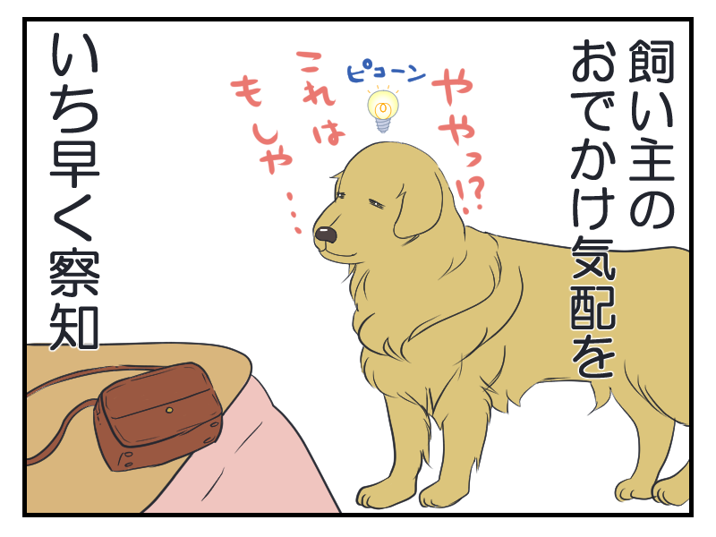 20160312-1.png