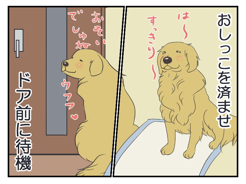 20160312-2.png