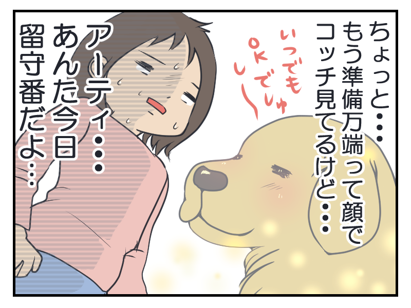 20160312-4.png