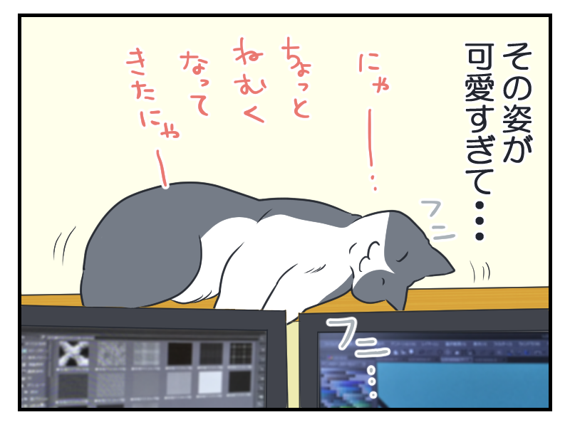 20160314-3.png
