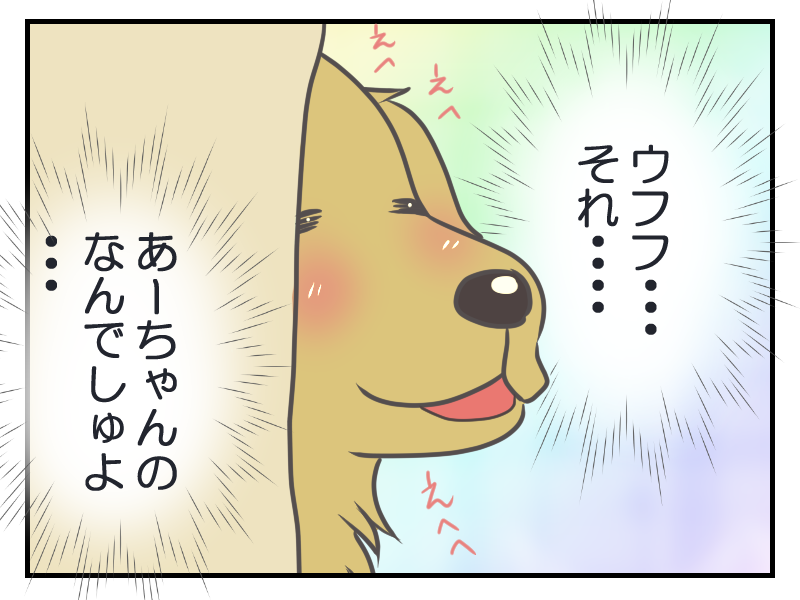 20160317-3.png
