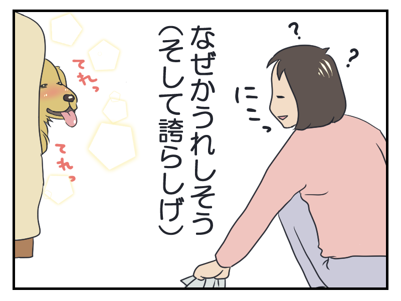 20160317-4.png