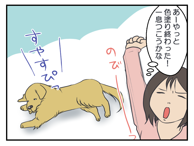 20160324-1.png