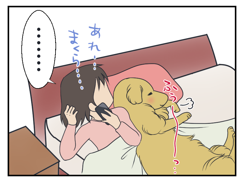 20160402-3.png