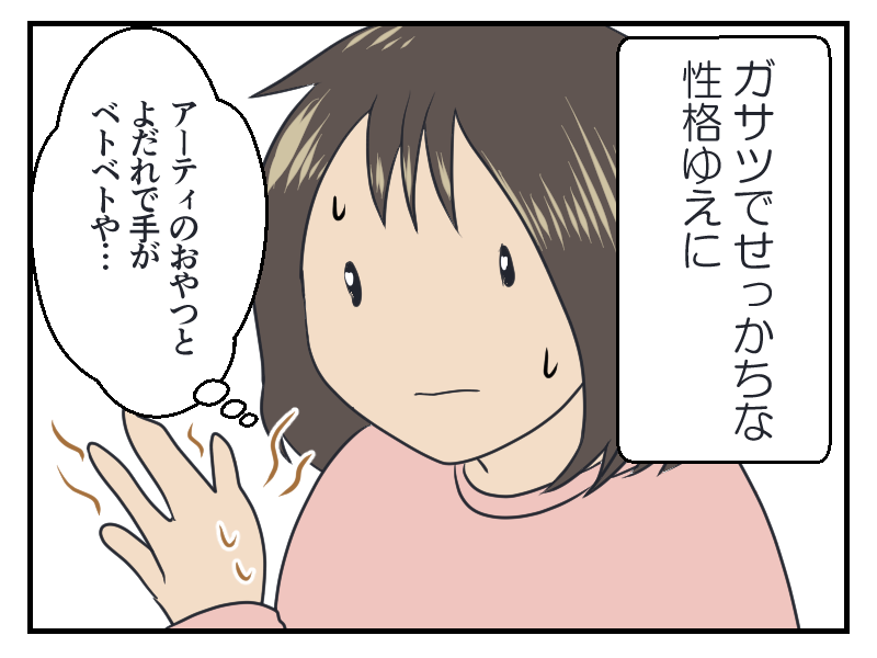 20160404-1.png