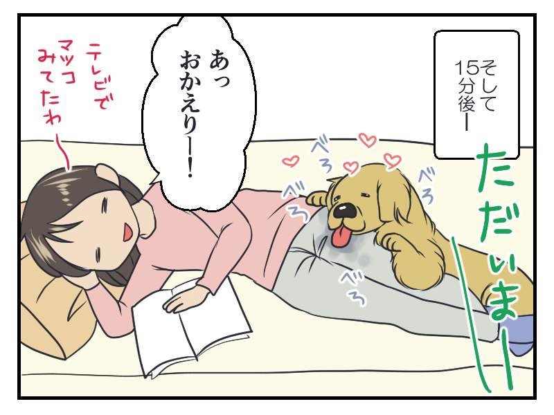 20160404-3.png