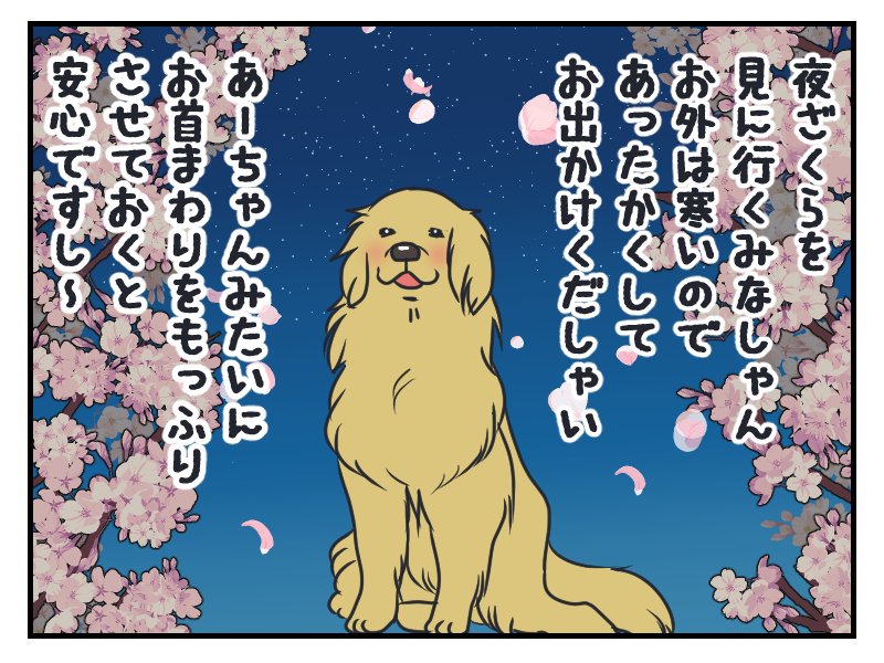 20160404-6.png