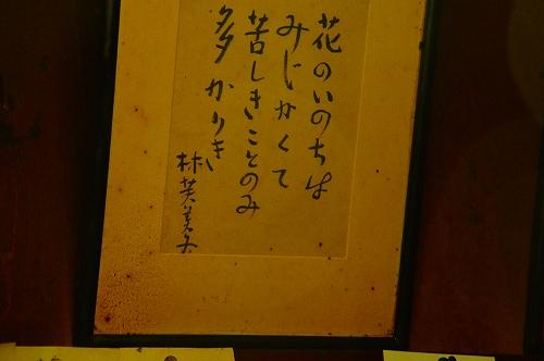 DSC_兵0974