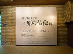 16-02-13-10.jpg
