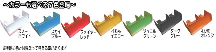 yukikaki-ouji3 (1)