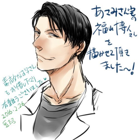 Hiroto_Fukuyama