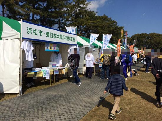 浜松シティマラソン12回屋台