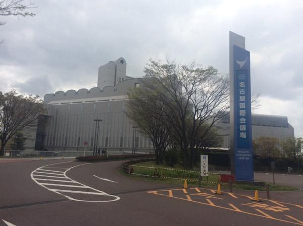 名古屋コミティア48(1)