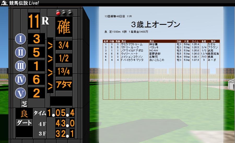 78討伐Vol10-5