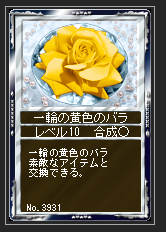 7位ロト賞品2