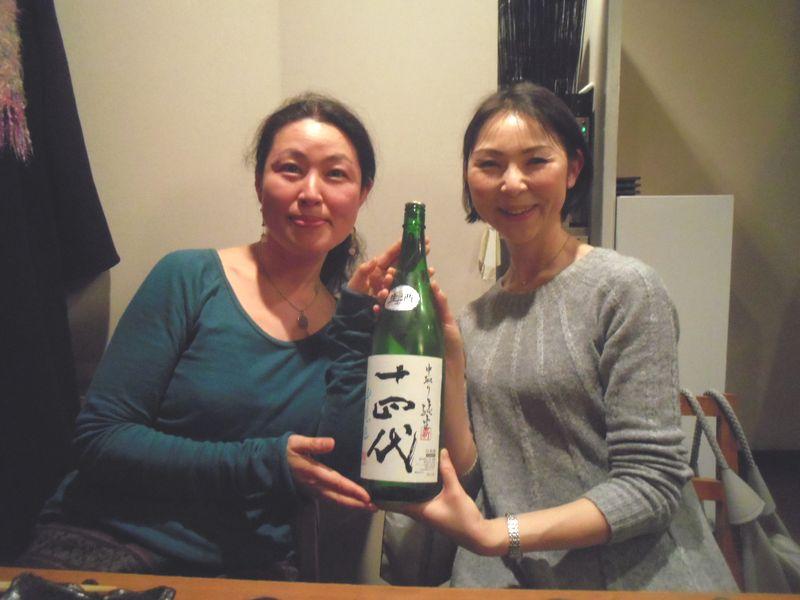 sake_201603030118403dd.jpg