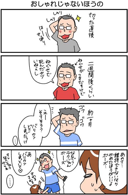 20160401002.jpg