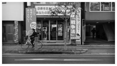 高知街並み写真-2016年3月19日-1