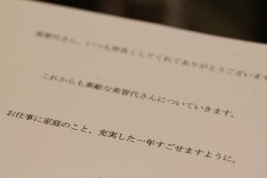 IMG_5356.jpg