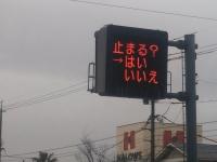 l_taro_160310okayama02.jpg