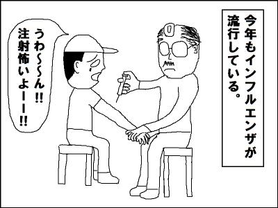 manga110.jpg