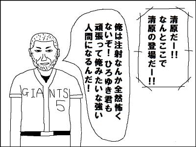 manga112.jpg