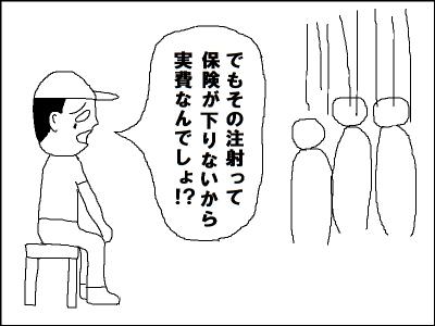 manga113.jpg